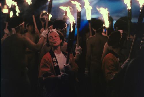 Akabira fire festival