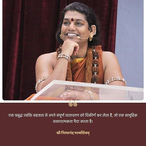 #Nithyananda #WordsFromTheAvatar #meditation #thirdeye #spirituality #spiritual #consciousness #enlightenment #awakening #chakras #universe #hinduism #yoga #hindu #pinealgland #namaste #dmt #mahadev #chakra #ganesh #lightworker #yoti #meditate #yogalove #