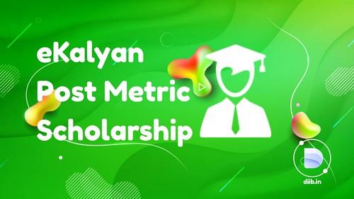 E-kalyan Post Matric Scholarship Jharkhand 2019