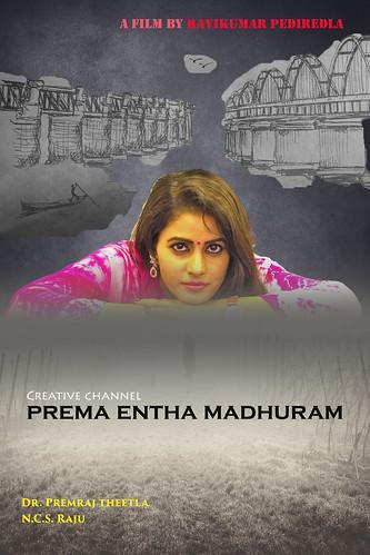 Prema Entha Madhuram Poster