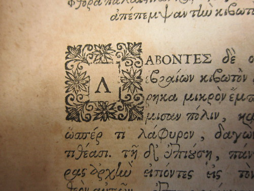 1691 factotum