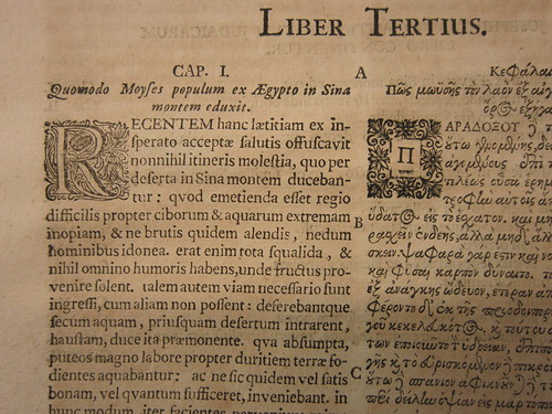 1691 floriated initial R and factotum
