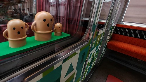 Haniwa train