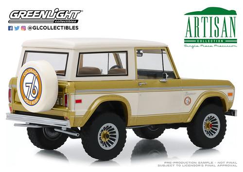19071 - 1-18 1976 Ford Bronco - Colorado Gold Rush Bicentennial Special Ed (Back,High Res)