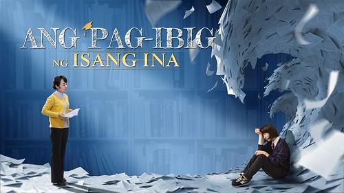 Ang Pag ibig ng Isang Ina
