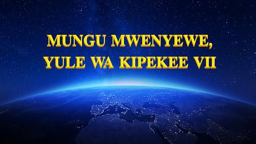"""""""Mungu Mwenyewe, Yule wa Kipekee VII Mungu ni Chanzo cha Uhai kwa Vitu Vyote (I)"""" Sehemu ya Tatu"""