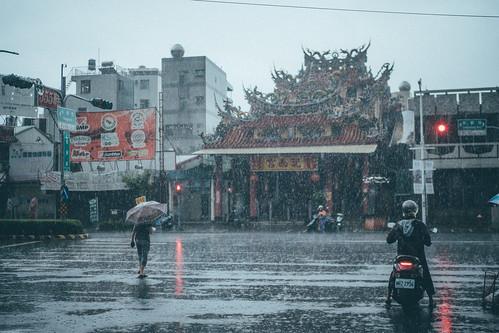 雨嘉義|Chiayi city