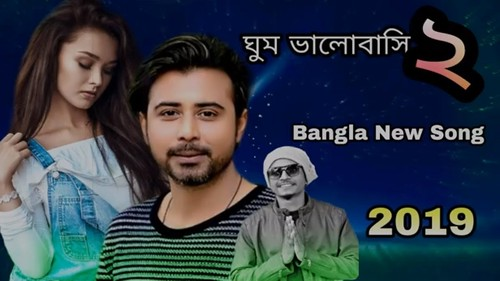Ghum Valobashi 2 | ঘুম ভালোবাসি ২ | Samz Vai | Sad Song | New Song 2019 | BMC Center Pro