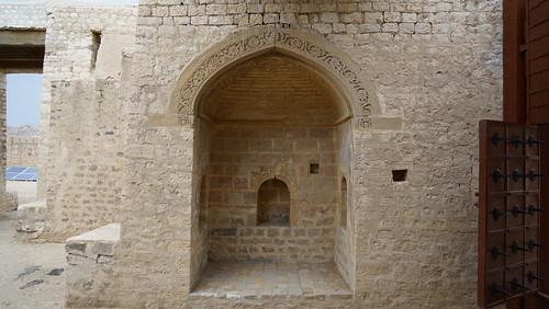 Miri Fort
