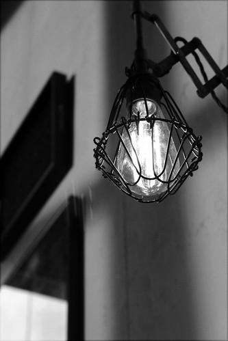 Krakow Airport Lamp