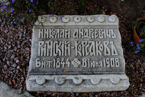 XE3F8760 - Nikolái Rimsky-Korsakov (Николай Римский-Корсаков), Tikhvin Cemetery (Saint Petersburg)