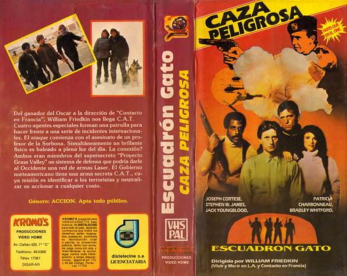 Escuadrón Gato [C.A.T. Squad] (1986) VHS