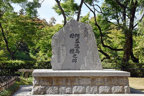 Kiyomizu-dera_2019 05 22_0622