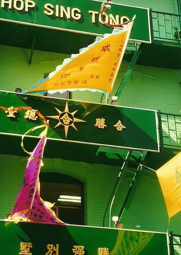 Hop Sing Tong Building, Chinatown, San Francisco