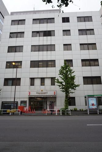 The sanctuary (Tokyo kanda police station)