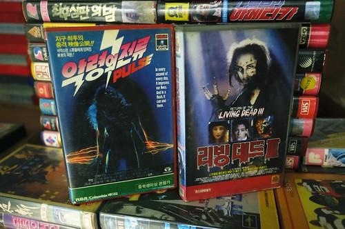 Seoul Korea vintage VHS covers for franchise classic