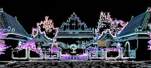 Indonesia - Java - Yogyakarta - Taman Sari - Water Castle - 1dd