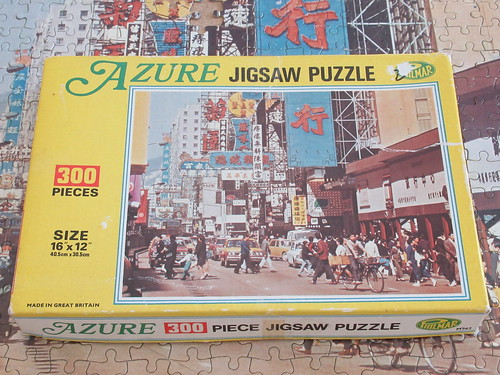 Philmar M962 No. 4 Street in Hong Kong - box