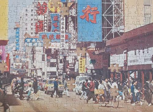 Philmar M962 No. 4 Street in Hong Kong - jigsaw