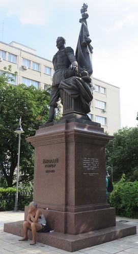 Emperor Nicholas II Monument (Belgrade, Serbia)