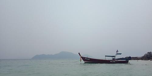 The Haze from Sumatra