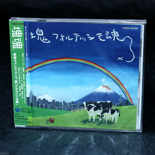 Katamari Damacy Damashii Original Soundtrack PS2 Japan GAME MUSIC CD NEW