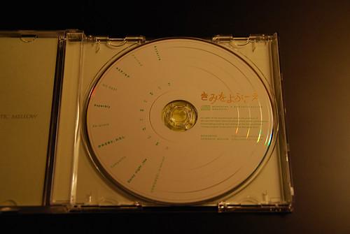 きみをよぶこえ - #04 - Inside/Disc