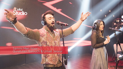 Umair Jaswal & Quratulain Balouch Performance at Coke Studio Season 8