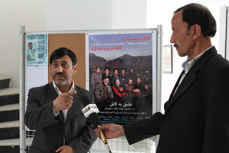 """KABUL, I LOVE YOU"" Film Project Premieres in Afghanistan: 17 May 2012"