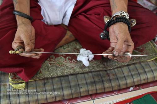 Ayutthaya, Ajaan Kob, Tool