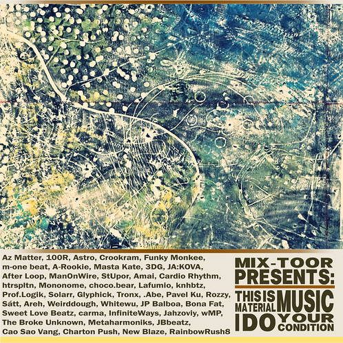 [dystopiaq029] Various Artists – mix-toor presents: This is material music.I do your condition