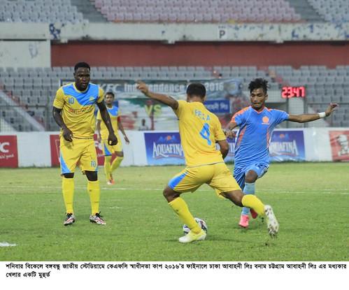 07-05-16-KFC Independence Cup Fainal_Dhaka Abahani Ltd VS Ctg Abahani Ltd-5
