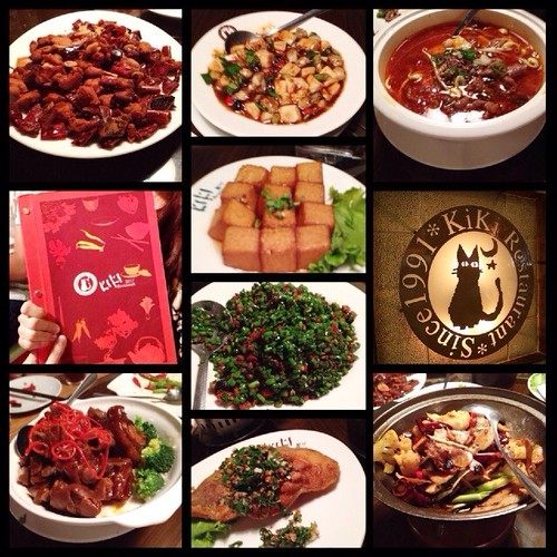 Went to this Kiki restaurant which is own by 女人我最大的主持人-蓝心湄 and it's also known as the best 四川 cuisine in taiwan!
