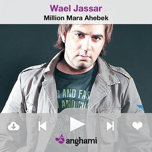 ♫ #NowPlaying Million Mara Ahebek by Wael Jassar on #Anghami ♫