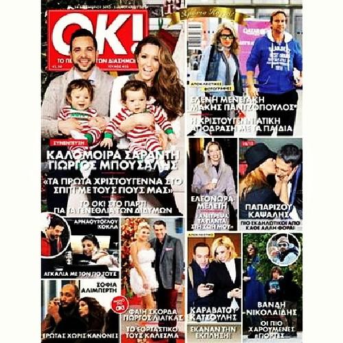 Merry Christmas Guys!!! Xoxo #OK! Magazine #Kalomira # ChristmasEve