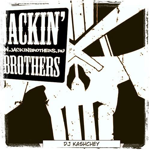 Dj Kashchey (Jackin' Brothers) 10:00 - 12:00 на пиратской волне #PRIOKSK #FM  Www.ekacho.ru Www.promodj.com/ekacho