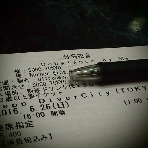 Ticket - Unbalance by Me -
