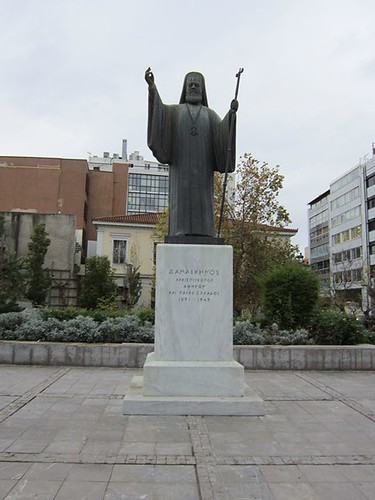 Statue of Archbishop Damaskinos.  Archbishop Damaskinos was Archbishop of Athens during World War II and was Regent for King George II and Prime Minister of Greece in 1946.  At the back of the statue is the description of the merits of Archbishop Damaskin
