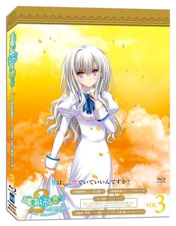 Otoboku Futari no Elder Vol. 3 Bonus CD
