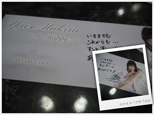 Yui Makino  Special Card
