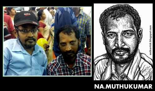 NA.MUTHUKUMAR - Popular TAMIL POET,COLUMNIST and LYRICIST of TAMILNADU - He won the National Award for Song lyric ANANDA YAAZHAI MEETTUKINRAAI from Director RAM's THANGAMEENGAL Tamil Movie - He came to Chennai Book Fair 2015 for his autobiography book