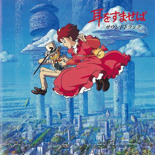Yuji Nomi - Whisper of the Heart (Original Soundtrack) [iTunes Plus AAC M4A]