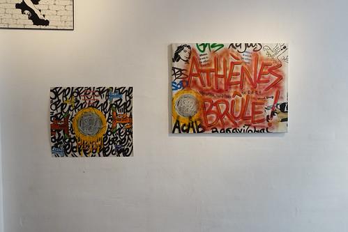 exhibition - oré - rpunkt . berlin