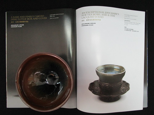 """宋建窯黑釉兔毫碗 A Jian kiln bowl in black glaze with """"hare's fur"""" striations Song dynasty"""