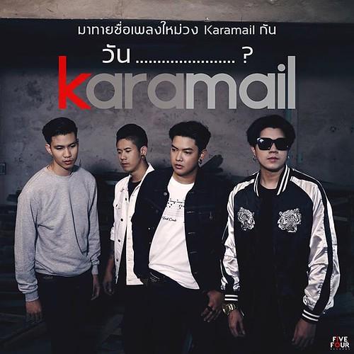 วัน.................. ? ลองทายชื่อเพลงใหม่ของ Karamail กันว่าคือเพลงอะไร #karamailband #fivefourrecords