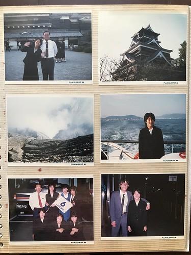 A17-p13 Wakako Morioko, Japanese pen pal 1986