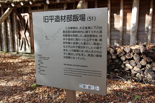 Kyū-taira zōzai-bu hanba sign