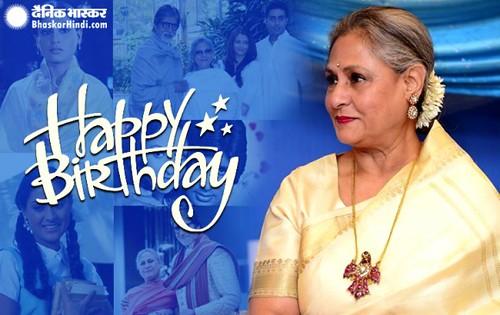 Happy Birthday jaya:Know About Amitabh & jaya Bachchans LoveStory