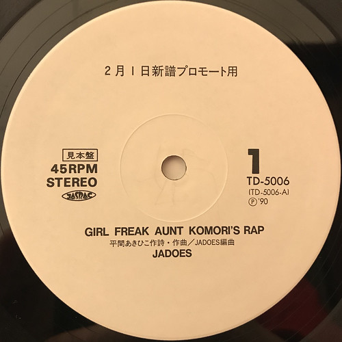 JADOES:GIRL FREAK(LABEL SIDE-A)