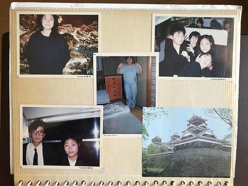 A16-p02 Wakako Morioka, Japanese pen pal 1986